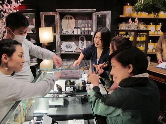 Géraldine Valluet, salon Japon